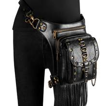 Black PU Leather Tassel Rivet Chain Cool Steampunk Leg Holster Bag Gothic Backpack Rock Handbag Vintage Shoulder Crossbody Bags(China)