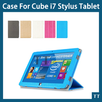 Cube I7 Stylus Case Tablet Leather Case Smart Stand Cover Folding PU Case For Cube I7