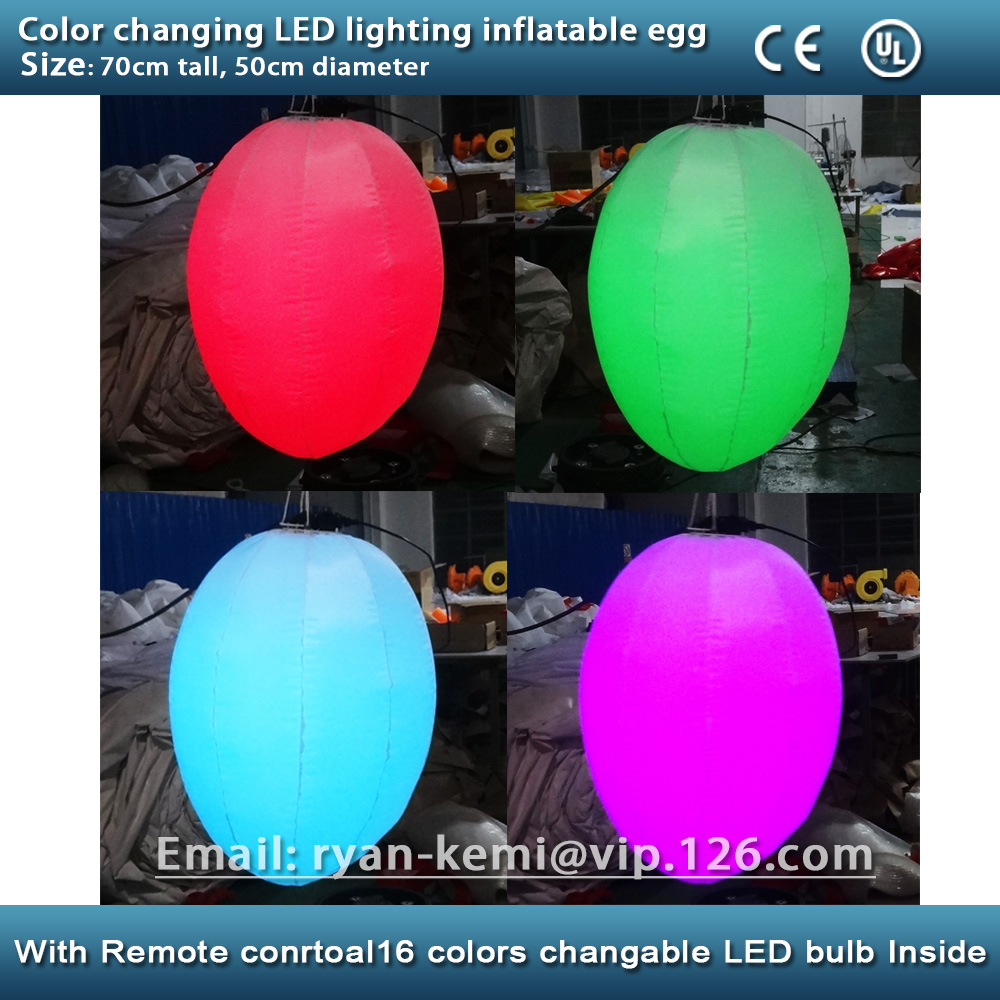 Party bar decoration color changing LED lighting inflatable egg balloon LED inflatable ellipsoid inflatable ellipse oval ballParty bar decoration color changing LED lighting inflatable egg balloon LED inflatable ellipsoid inflatable ellipse oval ball