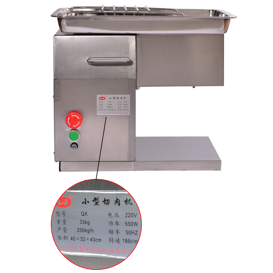 110/220v Electric Meat Slicer/Cutter Desktop Type Meat Cutter Stainless Steel Meat Cutting Machine 2.5MM-20MM blades(choose one) itop 10 blade premium meat slicer electric deli cutter home kitchen heavy duty commercial semi automatic meat cutting machine