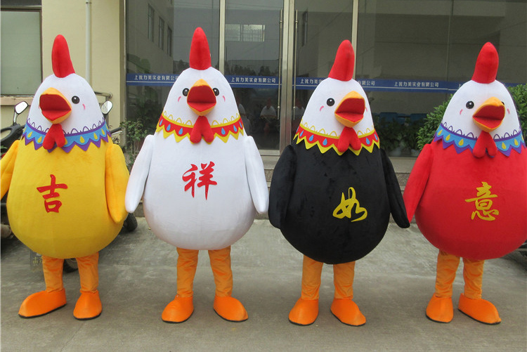 Gut Aussehende Cock Hahn Henne Huhn Maskottchen Kostüm Cartoon Charakter Maskottchen Kostüm Halloween Party Stage Performance Kleid