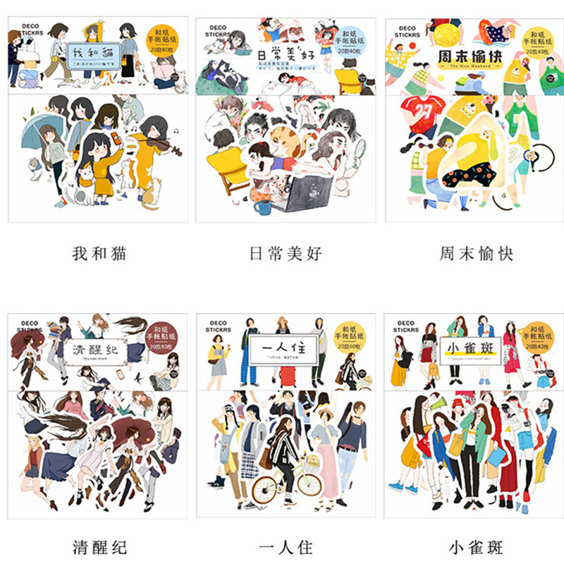 40pcs/pack  Kawaii Animal Travel Cat Daily Life Nice Weekend Stickers Decorative Stationery Craft Stickers Scrapbooking DIY  Diary Label Sticker Label Stationery