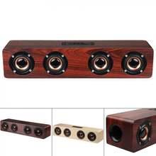 Деревянный беспроводной bluetooth динамик w8 с 4 рожками 12