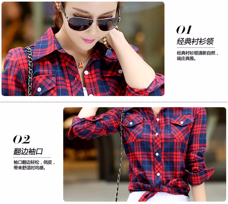 checked blouse 13