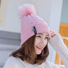 e3a6c662379 Knitting Bomber Hat for Women Girl Winter Warm Star Hat Knit Soft Small Ball  Cap Pom Poms Hat Soft Cozy Thick Bonnet Beanies Cap