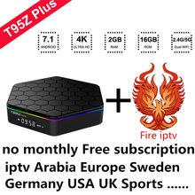 купить smart tv box T95Z free iptv subscription iptv Italia Spain Germany Sweden Belgium Turkish Arabic...30 countries tv box android по цене 8526.7 рублей