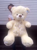 Mishatoys Mishatoys stuffed toys big soft plush teddy bears giant pillow for girls children boys musical igrushka 140 cm