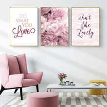 Pink Peony Flower Poster Life Canvas Print Quotes Posters And Prints Floral Painting Nordic Wall Art Picture Unframed