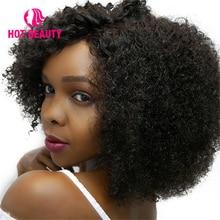 Flokë të Bukur të Bukura Flokë të shkurtra Kaçurrelë të Vogël, 250% Dendësi 100% Remy Pako të Flokëve të Njeriut me Mbyllje Paruke