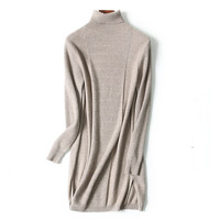 Чистый норки кашемир жаккард вязать Женская мода Длинный пуловер свитер платье с высокой горловиной Open hem бежевый 3 цвета S/L