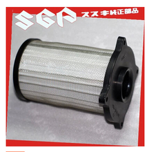For GSX250 73A import supporting new air filter free shipping