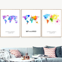 Watercolor World Map Wall Art Canvas Painting Nordic Poster And Prints Landscape Picture For Living Room Bedroom Home Decor