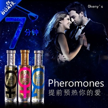 Perfumes and fragrances for women and men attract boys,Aphrodisiac pheromone exciter for men Seduce male spray  flirting 29.5ml