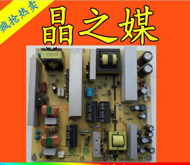 все цены на l42e75d original CONNECT WITH printer POWER supply board 715t2512-2   T-CON connect board онлайн