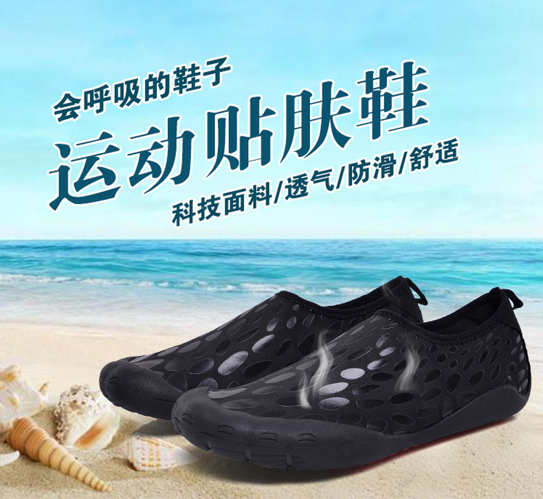 2018 eu39-46 beach diving wader shoes outdoor swiming five fingers 5 Toes safty non-slip sports diving play water Wader shoes
