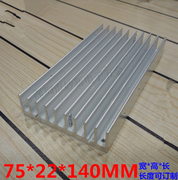 Fast Free Ship High quality aluminum radiator 75*22*140MM aluminum radiator Cooler PBC radiator PCB Heatsink 5pcs lot pure copper broken groove memory mos radiator fin raspberry pi chip notebook radiator 14 14 4 0mm copper heatsink
