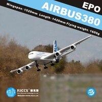 Бесплатная доставка A380 6CH RC Самолеты Модель самолета A380 airbus дистанционного управления электрическая модель EPO
