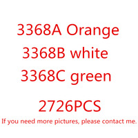 DECOOL 3368 2726PCS Technic Series White Green Orange Car Model Building Kits Blocks Toys Bricks Comaptible with 42056 Gifts
