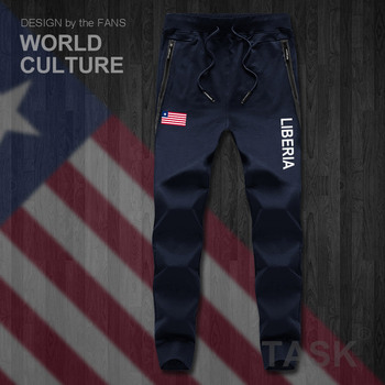 Liberia Liberian LR LBR mens pants joggers jumpsuit sweatpants track sweat fitness fleece tactical casual nation country leggin image