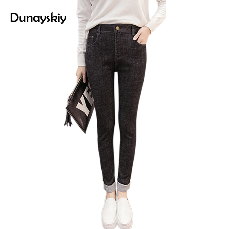 High Waist Women Jeans Cuffs Denim Skinny Pencil Pants Woman Slim Mom Jeans Push Up Pants Stretch Cowboy Trousers Dunayskiy free shipping wild cat limited edition vintage pin up skinny pencil pants high waist hip up cotton denim pants women slim jeans