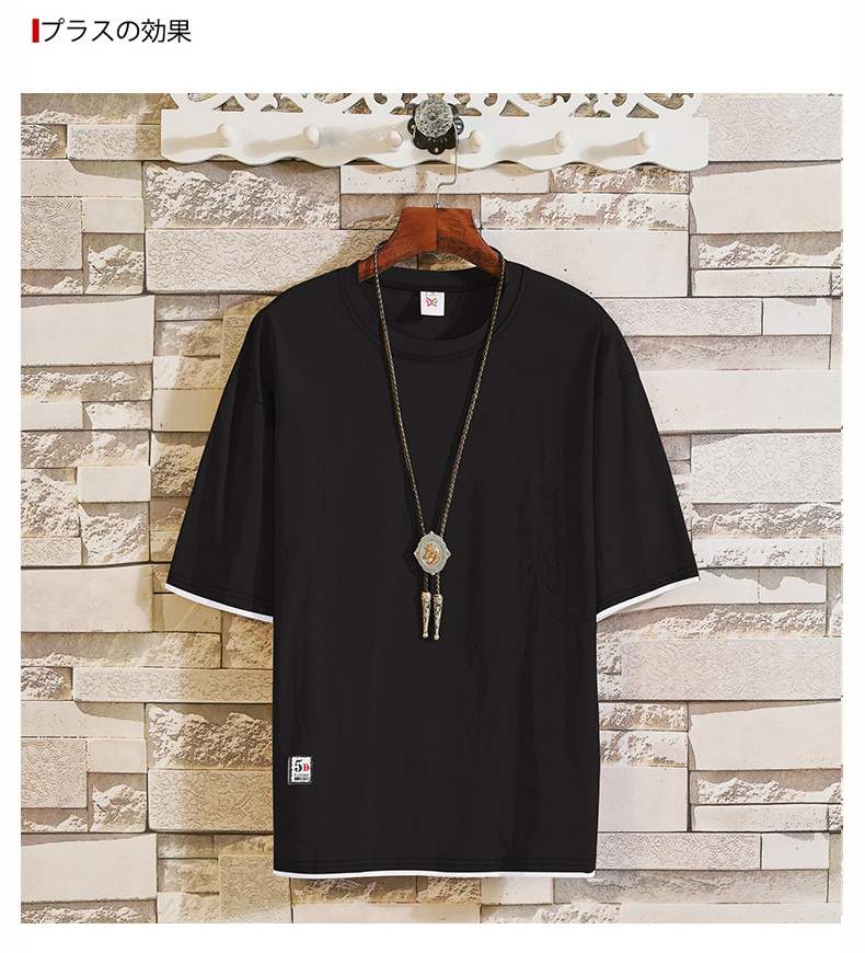 2019 New trend short-sleeved t-shirts in summer men's round-collar fake two half-sleeved shirts Korean version leisure MP94 9