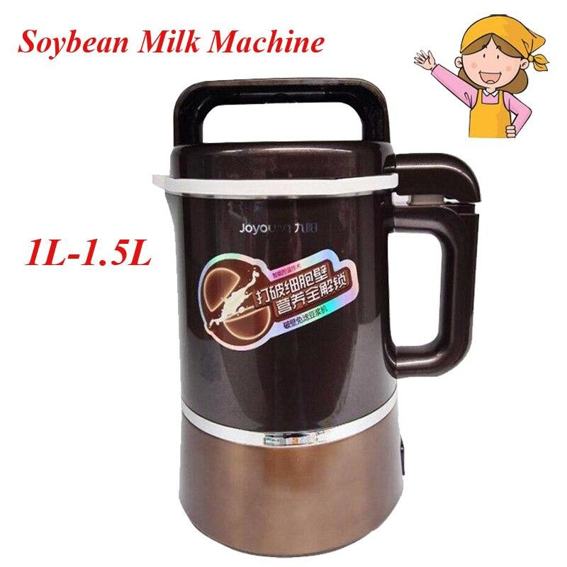 1L-1.5L Soybean Milk Machine Fruit Juicer Food Blender Multifunctional Household Machine Soybean Juice Mixer DJ13B-D88SG free shipping multifunctional baby food supplement machine juicer juice mixer