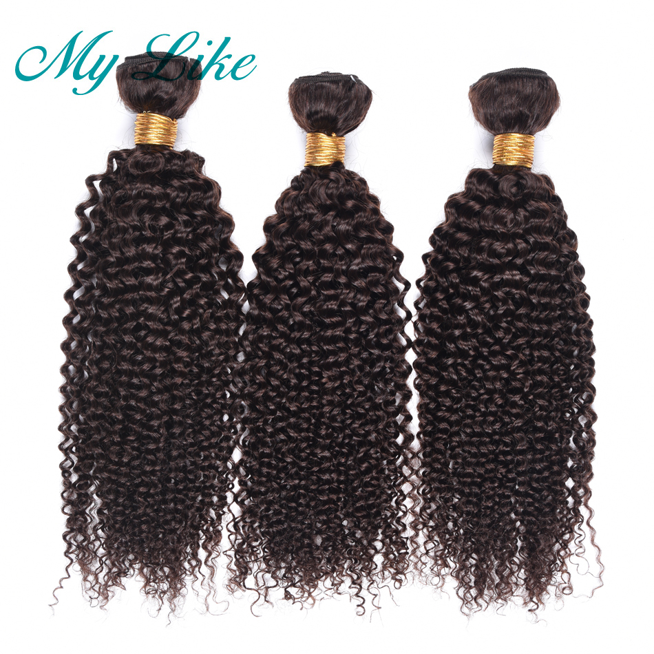 My Like Pre-colored #2 Dark Brown Afro Kinky Curly Hair Bundles Peruvian Hair Weave 3 Bundles Non-remy 100% Human Hair Extension