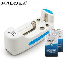 PALO LED Smart Battery Charger For 9 Volt AA AAA Ni-MH Rechargeable Batteries 18650+2pcs 9V 300mAh