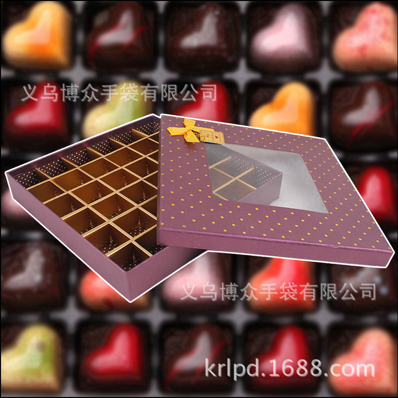 Valentines Day Gift Ideas Beautiful Chocolate Box 36 Grid Square