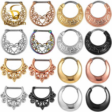 G23titan Nose Piercing Rings 16G Titanium Pole Ring Clip Beautiful Septum Clips Ear Daith Earrings Nariz Body Jewelry