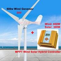 24V Windmill With 200 600W Wind Solar Hybrid Controller Macthed 600W Wind Turbines Generator 3 5