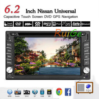 2 DIN Universal Android 4 2 Car DVD Player Mercury 6 2 Inch TFT LCD Screen