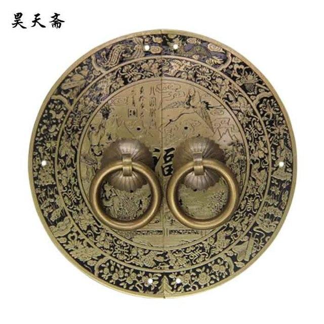 [Haotian vegetarian] bronze Chinese antique copper door handle cabinet  handle classical copper Gods Joy - Haotian Vegetarian] Bronze Chinese Antique Copper Door Handle