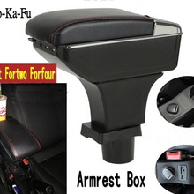 0d8ac836017 For Mercedes-Benz Smart Fortwo Forfour Armrest box central Store content  box with cup holder