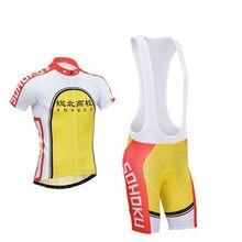 Yowamushi pedal sohoku maillot ciclismo camisa de bicicleta wear ropa ciclismo rocha uniforme mtb roupas ciclismo