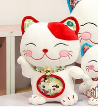 lovely Plutus cat toy stuffed red ears cat toy plush cat doll birthday gift about 35cm red