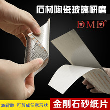 1 stück DMD 150 240 400 1000 Grit Diamant Beschichtete Honeycomb Ersatz Stick Sandpapers 160*90*1mm freies Verschiffen