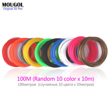 100 M Color Al Azar 10 Pen 3D Filamento del PLA de 1.75mm De Plástico Material de Impresión de Ajuste de goma Pluma Impresora 3D Filamentos Para El Bebé regalos