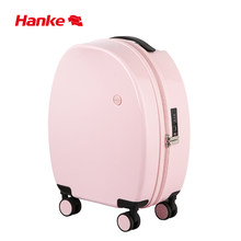 Hanke Unique Design Spinner Luggage Suitcase Mute Wheel Trolley Case Travel Rolling Wheels Luggage Cute 17.5 Inch H9818(China)