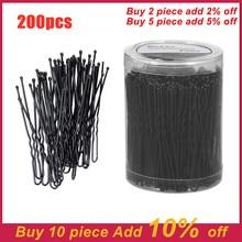 200 шт Bobby шпильки u-образной формы черные шпильки не скользят тонкие шпильки Bobby для женщин заколки для волос