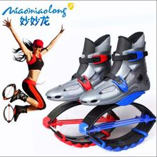 Hot sale!2017 New Jumping Shoes Bounce Shoes Kangaroo Kids Teenager Adults Outdoor Sports Fitness Shoes Women Lose Weight Shoe