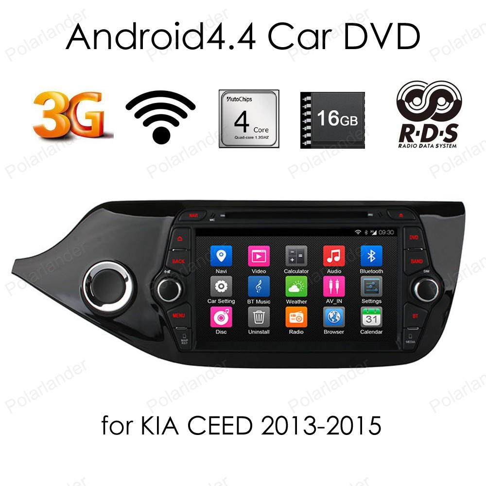 Для Kia Ceed 2013 2015 2 DIN Android 4.4 dvd плеер автомобиля 8 дюймов 1024*600 экран автомобиля стерео радио 4 ядра