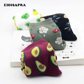 [EIOISAPRA]Print Fresh Fruits Socks Banana Lemon Avocado Cherry Blueberry Orange Gardenias Flamingos Plumerias Scoks Women - discount item  5% OFF Women's Socks & Hosiery