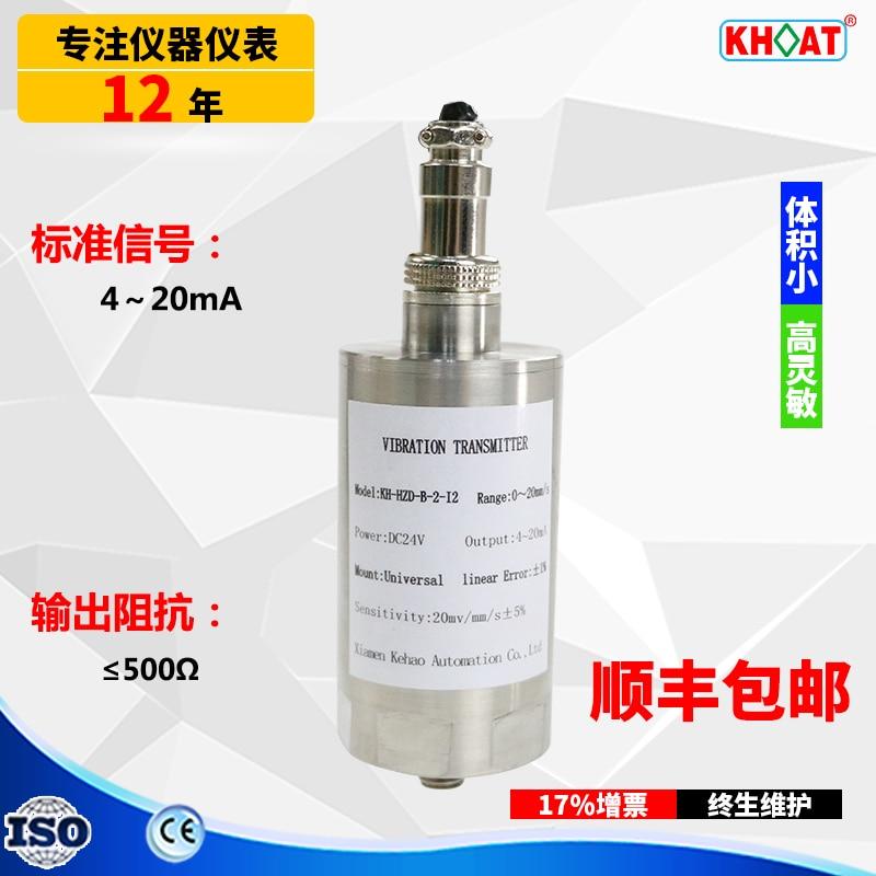 4 20mA Vibration Transducer, Vibration Sensor, Probe Motor