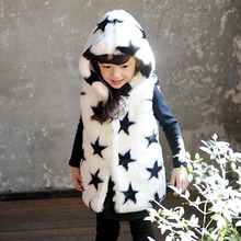 Star Pattern Hooded Kids Winter Vest Long Boys Girls Artificial Leather Imitation Rabbit Fur Vest  Brand High Quality Colete