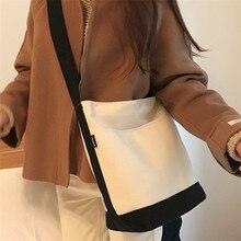 Miyahouse Simple Women Shoulder Bag Canvas Material Large Capacity Messenger Bag For Female Korean Style Crossbody Bag Lady