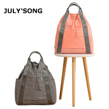 JULYS SONG New Drawstring Travel Backpack Solid Bag Waterproof Casual Package Oxford Portable Storage