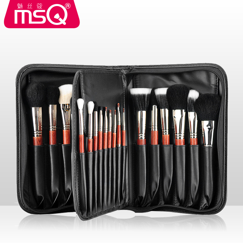 MSQ Pro 29pcs Makeup Brushes Set Foundation Powder Eyeshadow Make Up Brush Kit Copper Ferrule Animal Hair With PU Leather Case compatible new for hp laserjet 9000 9040 9050 upper fuser roller