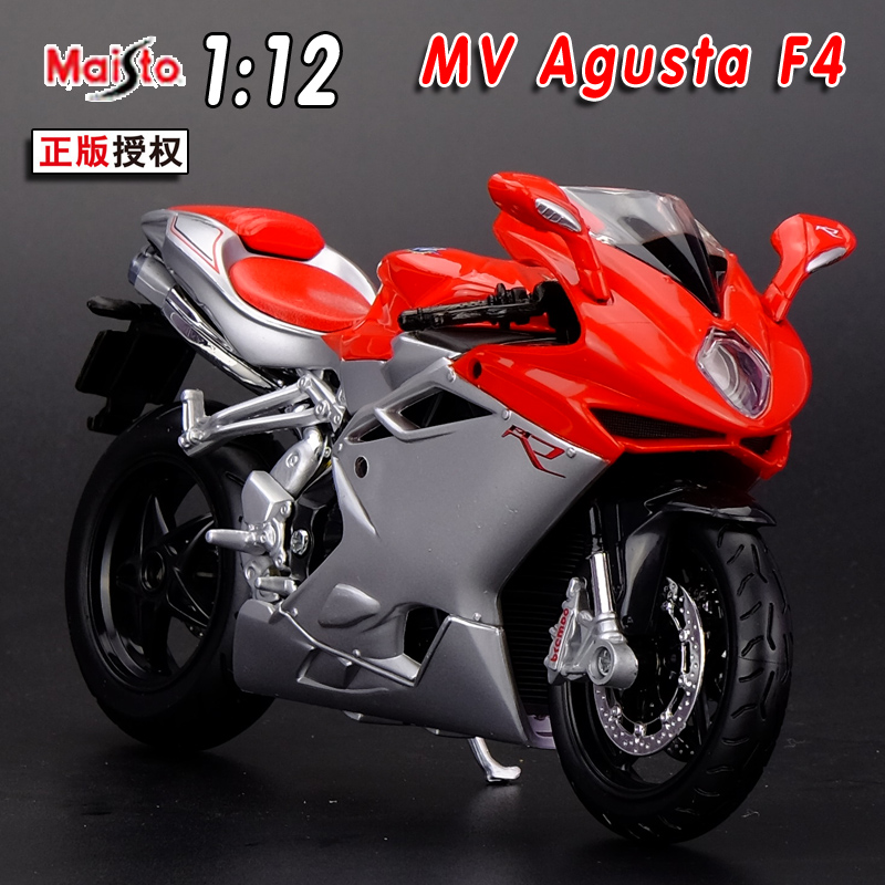 1:12 Alloy Motorcycle Model , High Simulation Metal Casting Motorcycle Toys,Agusta MV AGUSTA F4, Free Shipping