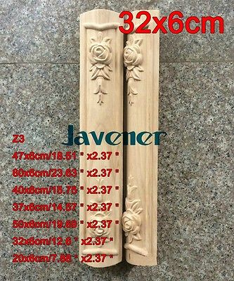 Z3 -32x6cm Wood Carved Onlay Applique Carpenter Decal Wood Working Carpenter Leg Table